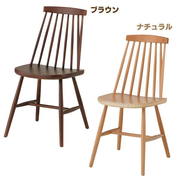 【イス チェア 椅子 ダイニング】【D】ダイニングチェア CL-311 ブラウン ナチュラル【北欧 チェア 椅子 ダイニングチェアー 木脚 木製 いす イス 完成品 モダン おしゃれ 人気 シンプル カフェ 】【取寄せ品】新生活