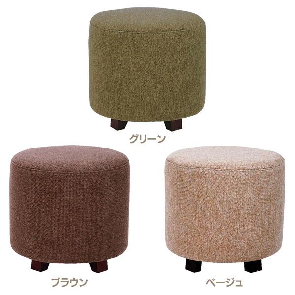 【送料無料】【D】パシオ GS-661 グリーン・ブラウン・ベージュ【木製 椅子 玄関 北欧 ナチュラル シンプル 腰掛 イス スツール】【取寄せ品】【東谷】 新生活