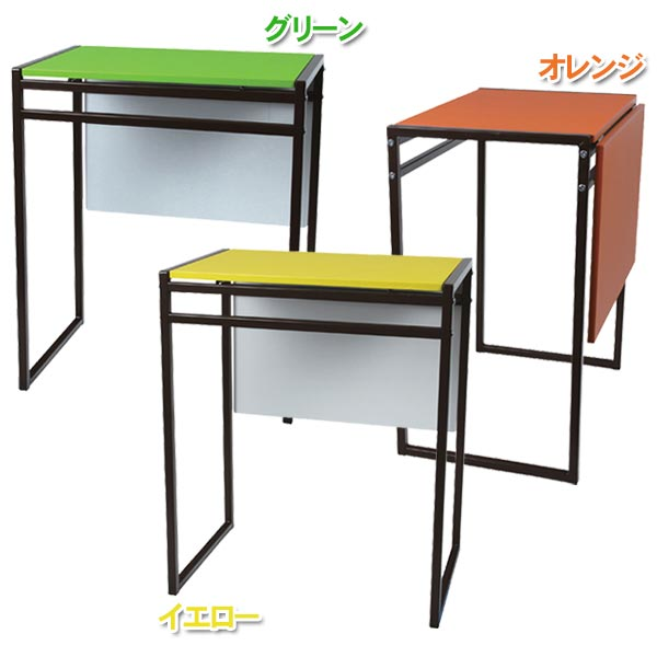 The Colorful Pretty 2way Table Which I Change Depth By Putting Up A Top Plate And Can Use