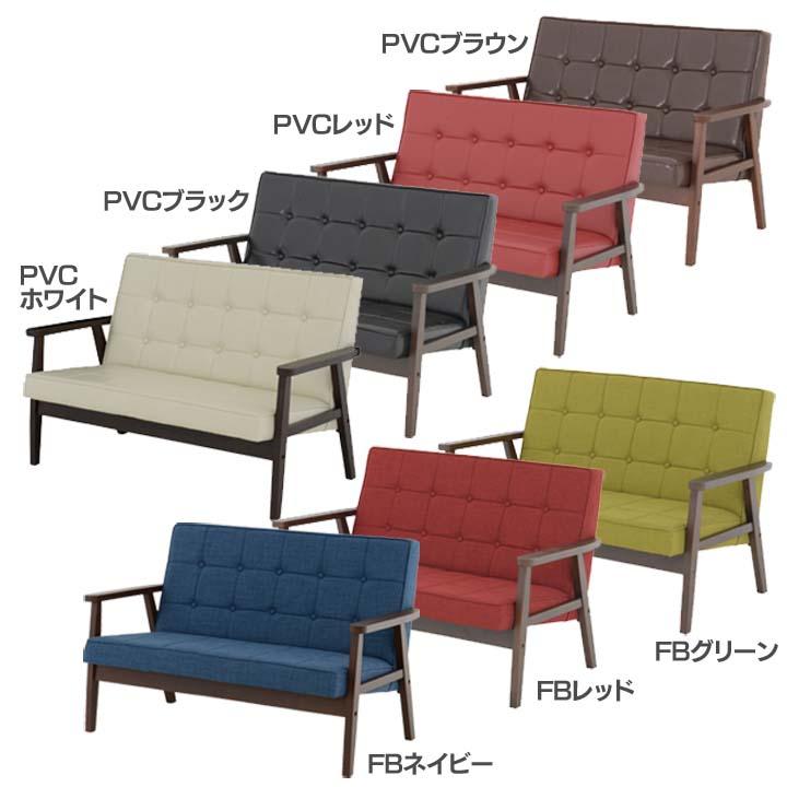 【ソファ】セレノソファ【おしゃれ ソファ 人用 】 CS120PVC-WH、CS120PVC-BK、CS120PVC-RD、CS120PVC-BR、CS120FB-RD、CS120FB-GR、CS120FB-NV・PVCホワイト、PVCブラック、PVCレッド、PVCブラウン、FBレッド、FBグリーン、FBネイビー【TD】