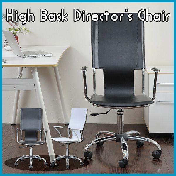 【送料無料】【いす イス】ハイバック ディレクターチェアー【椅子 オフィスチェア フロアチェア スツール チェアー】 HFR-0006-BK ブラック・ホワイト【TD】【JK】【取り寄せ品】 新生活