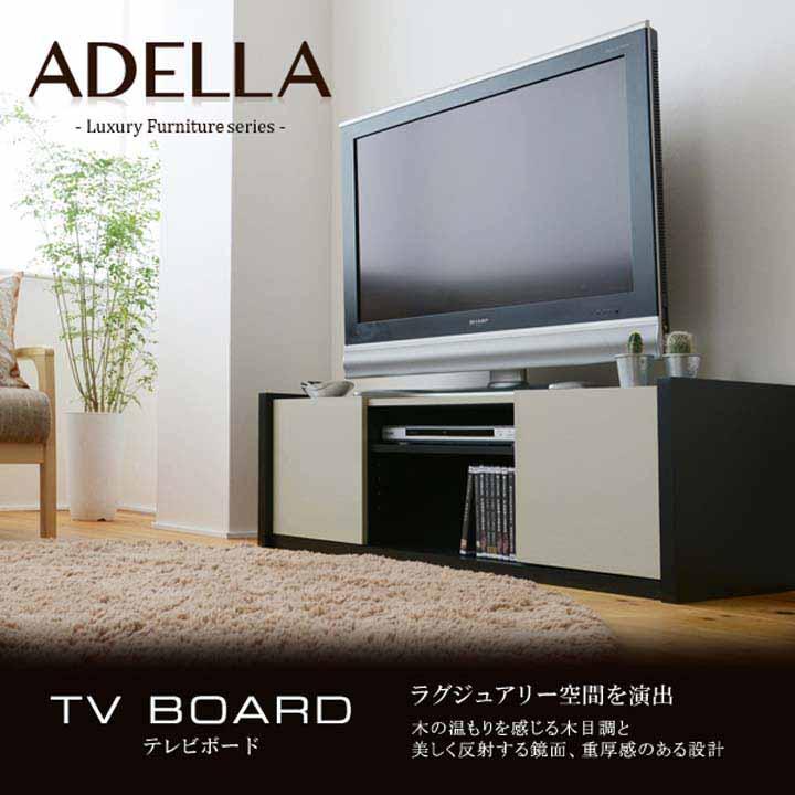 【送料無料】【テレビ台】ADELLA テレビボード【テレビボード AVボード】 BDC-0174【TD】【JK】【取り寄せ品】 新生活
