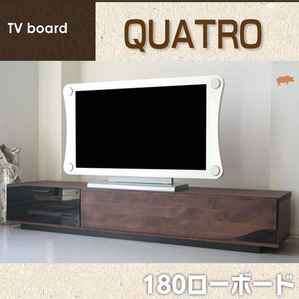 【TD】クアトロ[幅180×高さ30cm]1800ローボード テレビ台 TV台 AVボード リビング家具 【送料無料】【代引不可】【取寄せ品】