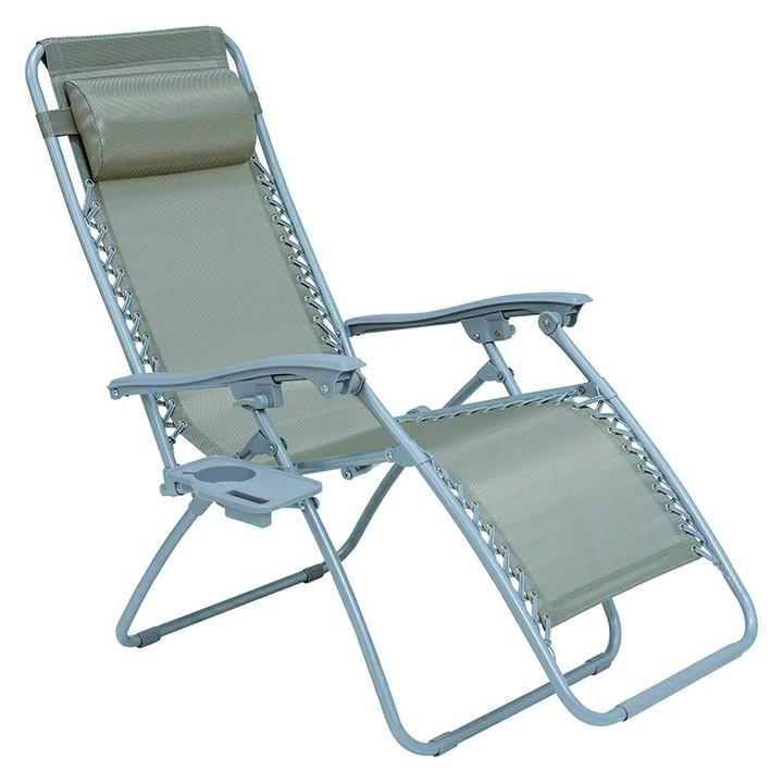 リラックスチェア グレイ LC-4082GYハンモック 椅子 イス いす 折りたたみ ハンモックイス ハンモック折りたたみ 椅子イス イスハンモック 折りたたみハンモック イス椅子 【TD】 【代引不可】