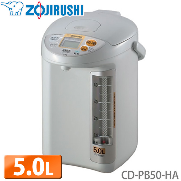 【送料無料】ZOJIRUSHI〔象印〕電動ポット(5.0L) CD-PB50-HA 〔お湯 湯沸し CDPB50HA〕【D】【取寄せ品】