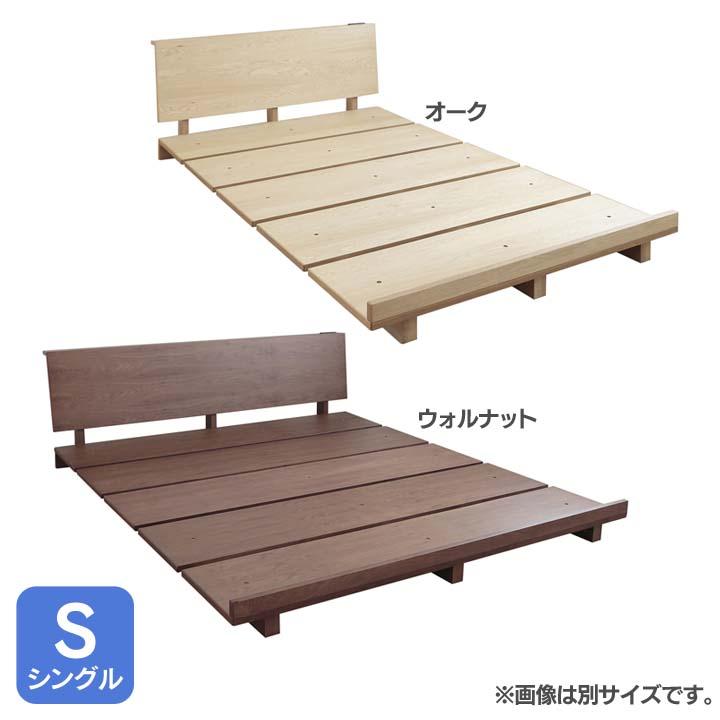 [20日20時~4時間P10倍]ステージベッドS VEGSWN送料無料 ベッド シングル 寝室 ベッドルーム 寝具 ホワイト【TD】 【代引不可】【取り寄せ品】 新生活 一人