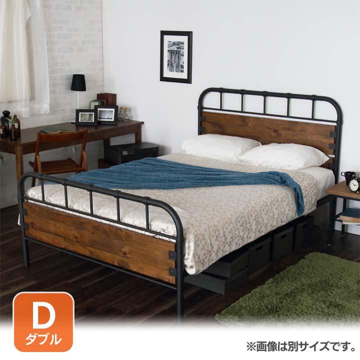 ビンテージアイアンベッドD ブラウン CRUSDBR送料無料 ベッド ダブル 寝室 ベッドルーム 寝具 【TD】 【代引不可】