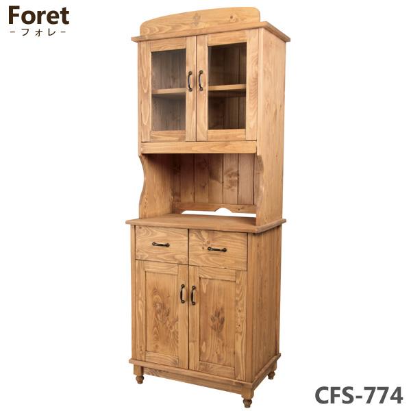 【送料無料】【TD】フォレ カップボードCFS-774 北欧 ナチュラル シンプル 木製 ダイニング キャビネット 食器棚 飾り棚 パイン 【取り寄せ品】 新生活 一人