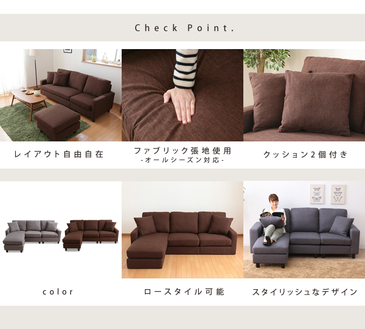 ... Under 300 yen OFF coupon distribution! Take three pocket coil couch sofas, and take ...