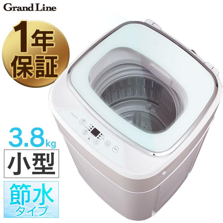 洗濯機 一人暮らし 洗濯機 小型 小型全自動洗濯機 3.8kg ホワイト GLW-38W送料無料 洗濯機 コンパクト ひとり暮らし 部屋干し せんたっき ステンレス槽 コンパクト 小型 1人分 A-Stage Grand-Line【D】[new]