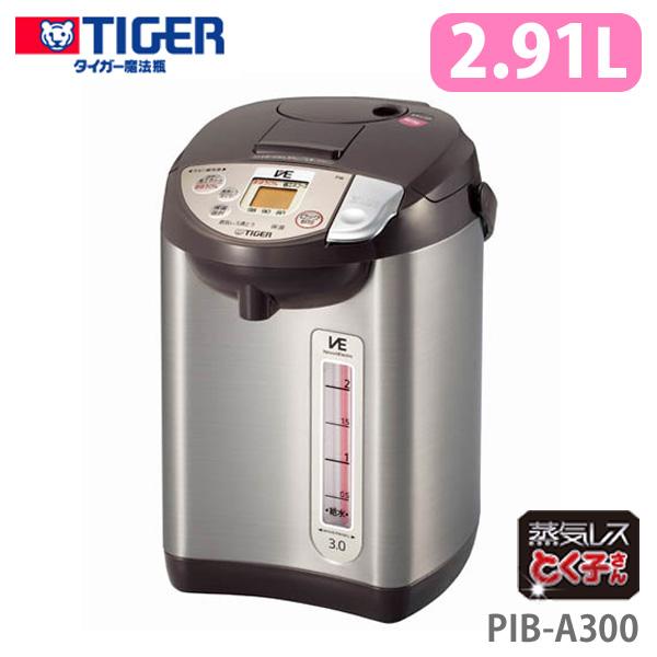 【送料無料】タイガー魔法瓶〔TIGER〕 蒸気レスVE電気まほうびん PIB-A300≪とく子さん≫ ブラウン T 〔2.91L〕 【TC】【KZ】【取寄せ品】