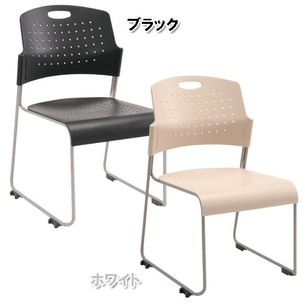 【TD】ミーテイングチェア PLA-37PP ブラック・ホワイト オフィス家具 会議チェア イス 椅子 いす 家具 【取り寄せ品】 新生活