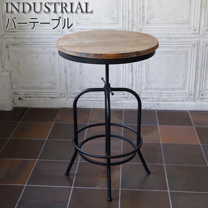 バーテーブル テーブル おしゃれ カウンターテーブル ビンテージ インダストリアル カフェ ハイテーブル 天然木 天板高さ調整可能 シック モダン インテリア かっこいい KNT-A401