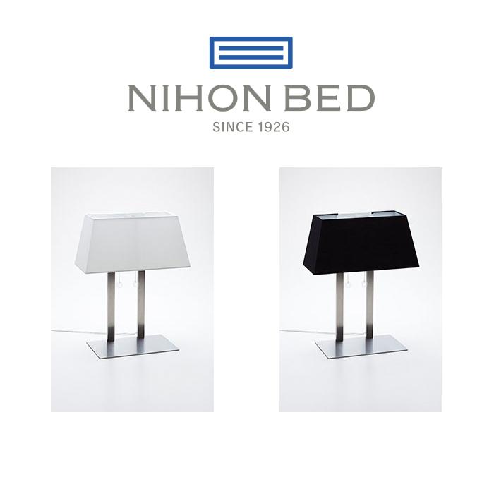【お見積もり商品に付き、価格はお問い合わせ下さい】日本ベッドライトスタンド 2灯式 LIS-08ホワイト 64012 ブラック 64011寝具用 ベッド用 寝室 照明