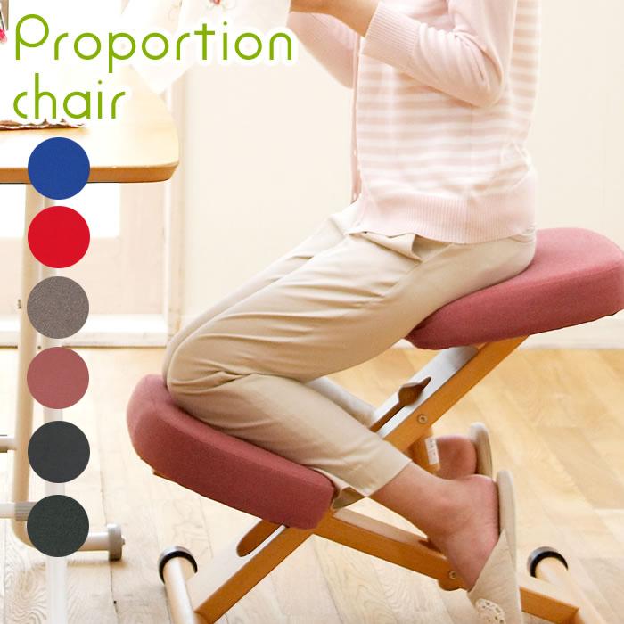 パソコンも勉強も正しい姿勢で座りたい!姿勢がよくなる椅子のおすすめはどれ?