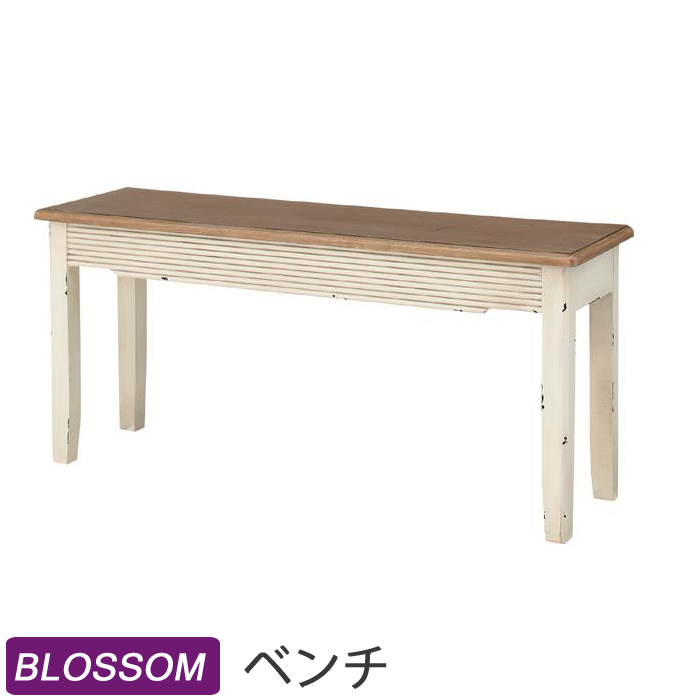 ベンチ ブロッサム COL-027フレンチ アンティーク ダイニング 北欧 ダイニングベンチ 木製 食卓 椅子 いす チェア カントリー おしゃれ リビング デザイン 可愛い かわいい 家具 雑貨 【送料無料】