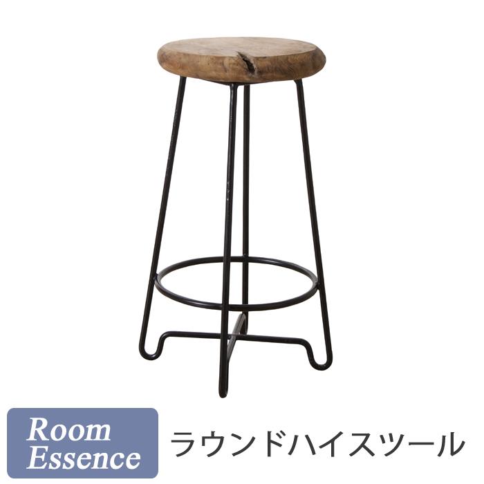 【最大5,000円OFFクーポン配布中】【送料無料】TTF-905B ラウンドハイスツール椅子 スツール黒いフレームにデザイン性を持たせ、味わい深いチークの無垢材と組み合わせたスツール北海道・九州地区では送料500円かかります。