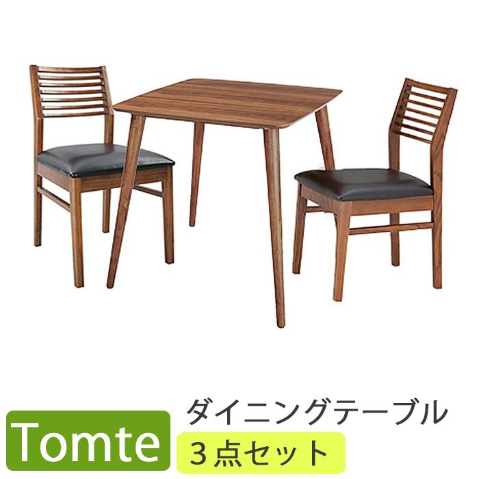 【送料無料】Tomte ダイニングテーブル3点セットダイニングテーブル TAC-241WAL チェア TAC-908CBR 木製シンプル ナチュラル 北欧
