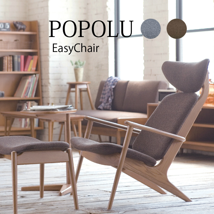 Cool The North European Easy Chair Wooden Stylish Modern Easychair Popolu Modern Table Hikari Furniture Living Oak Which Relaxes Smartly Beatyapartments Chair Design Images Beatyapartmentscom