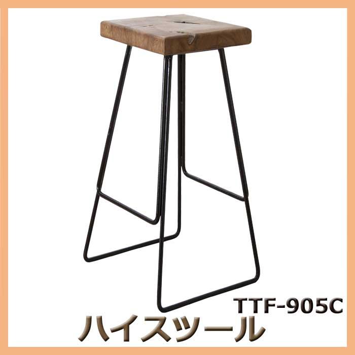 【最大5,000円OFFクーポン配布中】【送料無料】TTF-905C ハイスツール椅子 スツール黒いフレームにデザイン性を持たせ、味わい深いチークの無垢材と組み合わせたスツール北海道・九州地区では送料500円かかります。