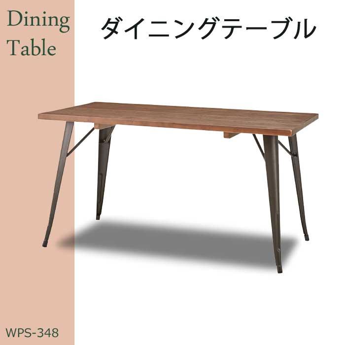 ダイニングテーブル WPS-348ダイニングテーブル テーブル サイドテーブル 机 一人暮らし 食卓 木製 スチール モダン ダイニング リビング 天然木 おしゃれ インテリア 家具【送料無料】