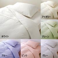 【お見積もり商品に付き、価格はお問い合わせ下さい】日本ベッド リフレカコンフォーターケース(掛ふとんカバー)クイーンサイズ・キングサイズホワイト50765・アイボリー50766・グリーン50767・ブルー50768・ピンク50769