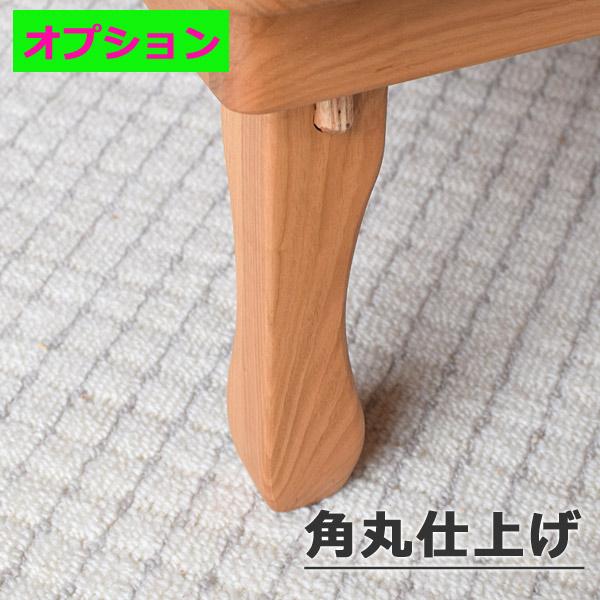 オプション 家具工房芽生独自のオプション 角丸仕上げ 物品 人気海外一番