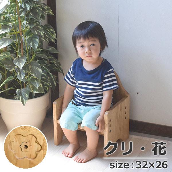 ベビー&キッズチェア・キッズチェア・子供用椅子・無垢の椅子クリ無垢・木地色・ミニチェアー花・ローチェア
