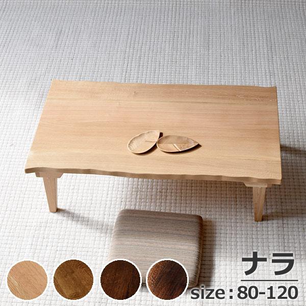 Low Table Folding Dining Rectangular 120 70 Anese Oak Pure Taper Leg Lb Bare Wood Color Db Kudoo Center