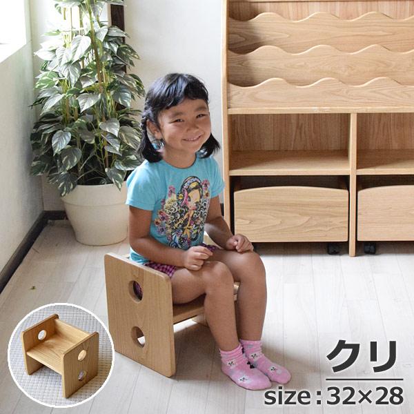 ベビー&キッズチェア・子供用椅子・無垢の椅子クリ無垢・木地色変化椅子・箱椅子・ミニチェアー