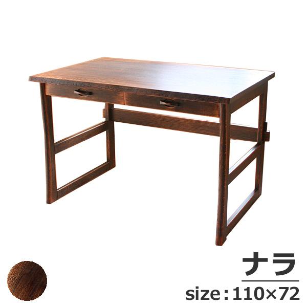 【新品】熟練の家具職人が丁寧に仕上げたナラ総無垢のデスクです。素材:ナラ無垢材サイズ:幅110cm×奥行72cm×高さ72.5cmカラー:久遠色