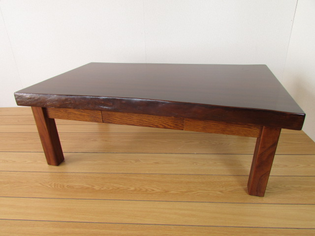 北海道手作り家具 クスノキ材 一枚板座卓1000引出付