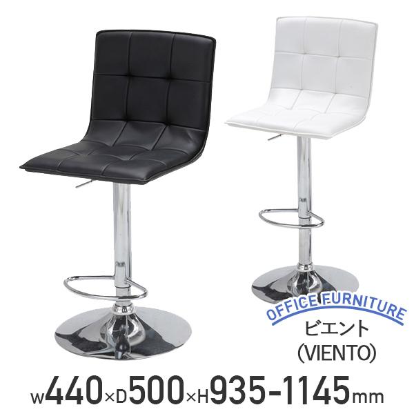 【法人宛限定】ビエント(VIENTO) W440 D500 H935-1145 ウレタンフォーム スチール クロムメッキ レザー 座の昇降 チェア オフィスチェア カウンターチェア 事務椅子 ホワイト/ブラック AK-TCC63