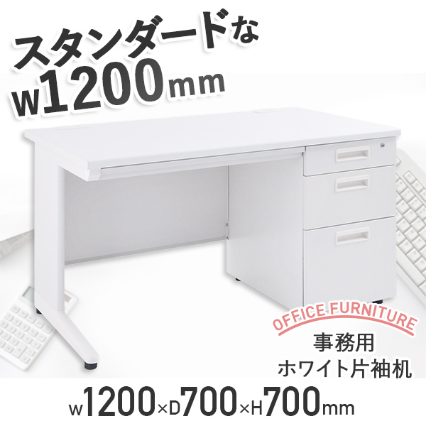inexpensive office desks cheap metal white single pedestal desk w1200 office steel discount coupons sleeves desk kagukurooffice