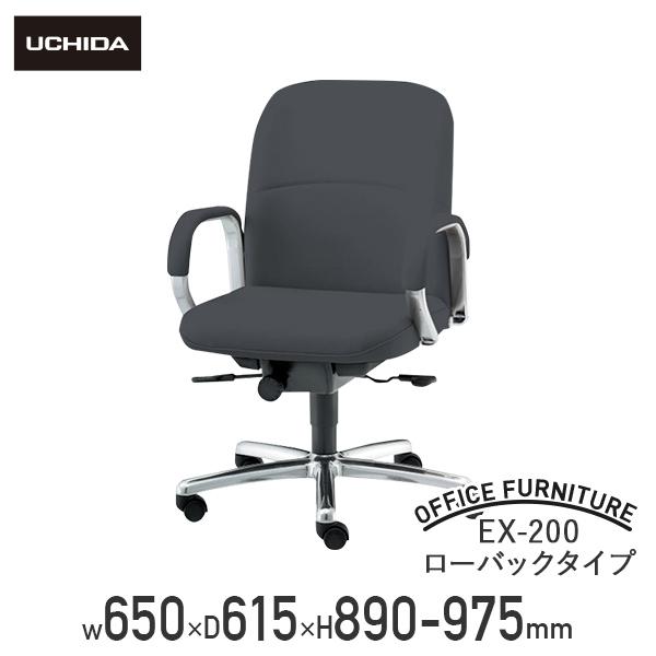 【法人宛限定】EX-200 ローバックタイプ オフィスチェア 高機能チェア 事務椅子 マネージメントチェア 社長椅子 重役椅子 リクライニング強度調整 モールドウレタン ヒップチルトリクライニング コラーゲンレザー ウレタンフォーム レザーパッド ブラック(412148)