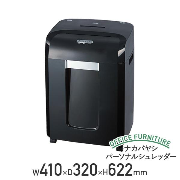 ナカバヤシ パーソナルシュレッダー W410×D320×H622mm オフィスシュレッダー 文書細断機 電動シュレッダー W41×D32×H62.2cm 約30L クロスカット CD・カード 4分割 オートスタート&ストップ Nakabayashi【NSE-525BK】(572227)