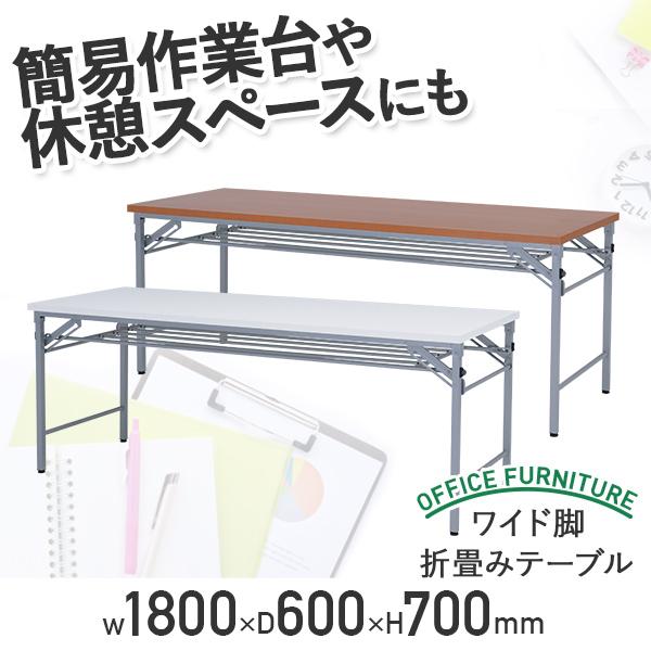 Kagukurooffice Rakuten Global Market Folding Wide Leg Table - Cheap meeting table