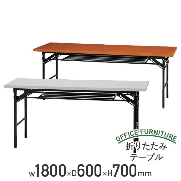 折りたたみテーブル IKシリーズ (W1800×D600×H700mm) 会議テーブル 作業台 長机 W180×D60×H70cm 【チーク ホワイト】オフィス家具【安】