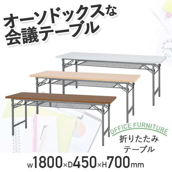 Kagukurooffice Rakuten Global Market Folding Tables WD - Cheap meeting table