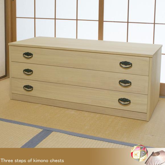 桐 衣装たんす 着物たんす(3段), ホウライの那須千本松牧場:5c02b2fa --- 10bai.jp