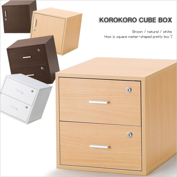 kagukuukan no finished goods assembly cube box glove compartment