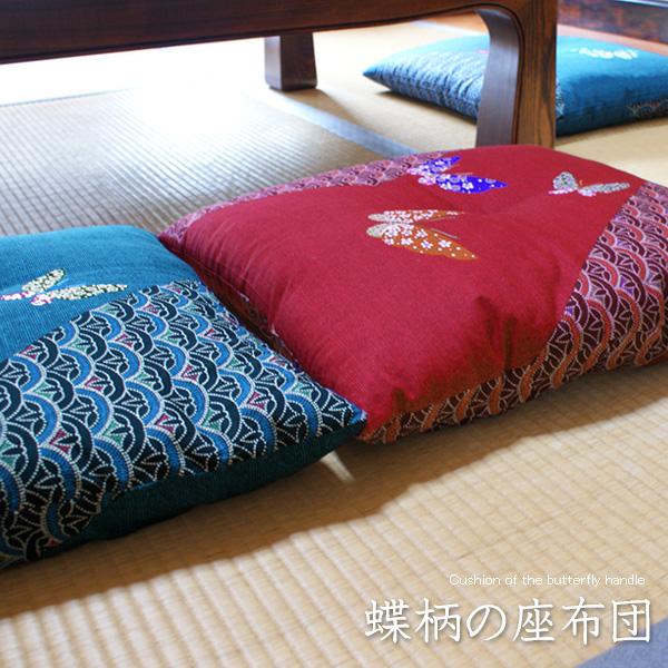 蝶柄の座布団 5枚組