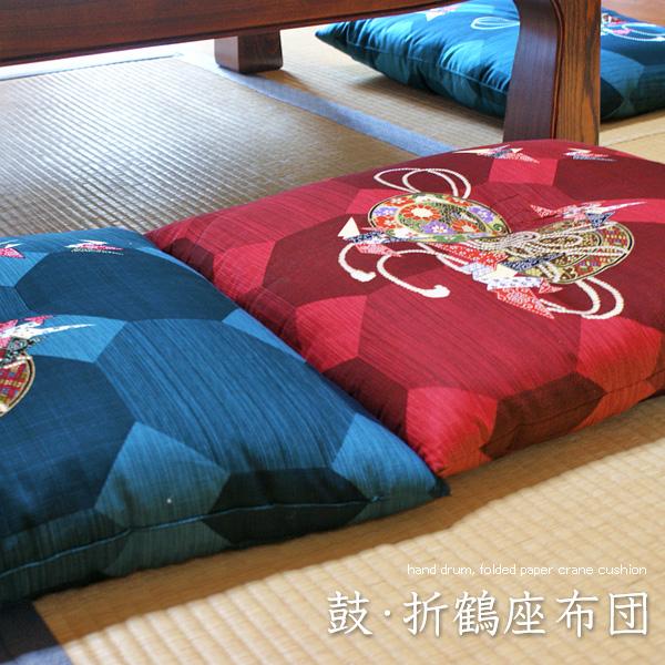 SALENEW大人気! 日本製 在庫一掃売り切りセール 国産 国産品 安心の日本製 5枚組 鼓 折鶴座布団