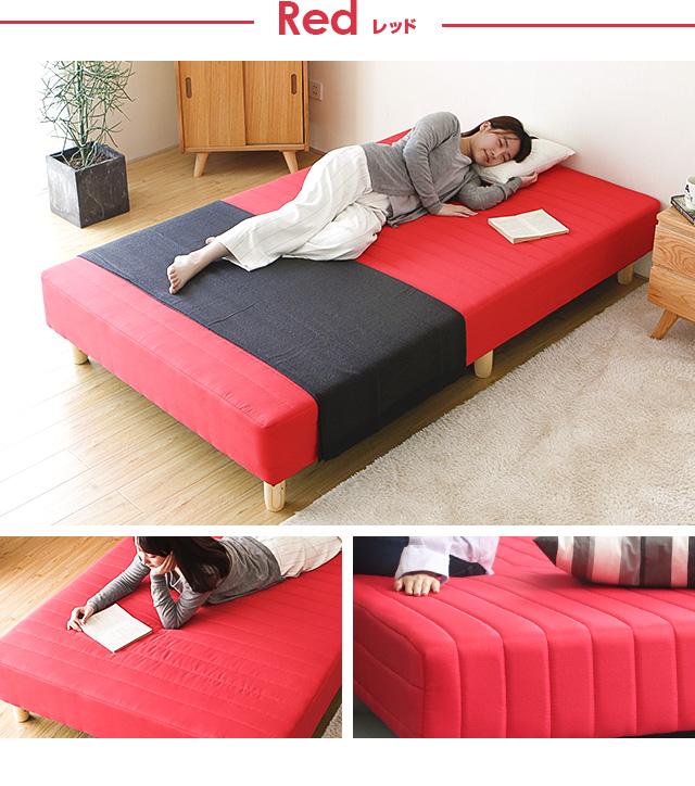 ベッド 脚付きマットレスベッド bed cocoa ポケットコイル仕様ベッド シングルベッド 足つきマットレス 脚付マットレス マットレスベッド 脚付ベッド 脚付マット 脚付きマット 新生活