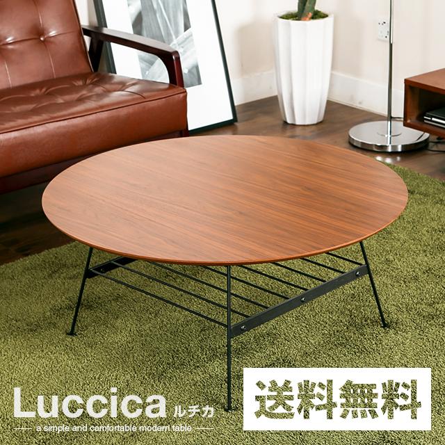 この価格でこの高品質! ミッドセンチュリー センターテーブル デザイナーズ テーブル モダンテイスト モダンリビング 北欧テイスト ナチュラルテイスト デザイナーズ シンプル