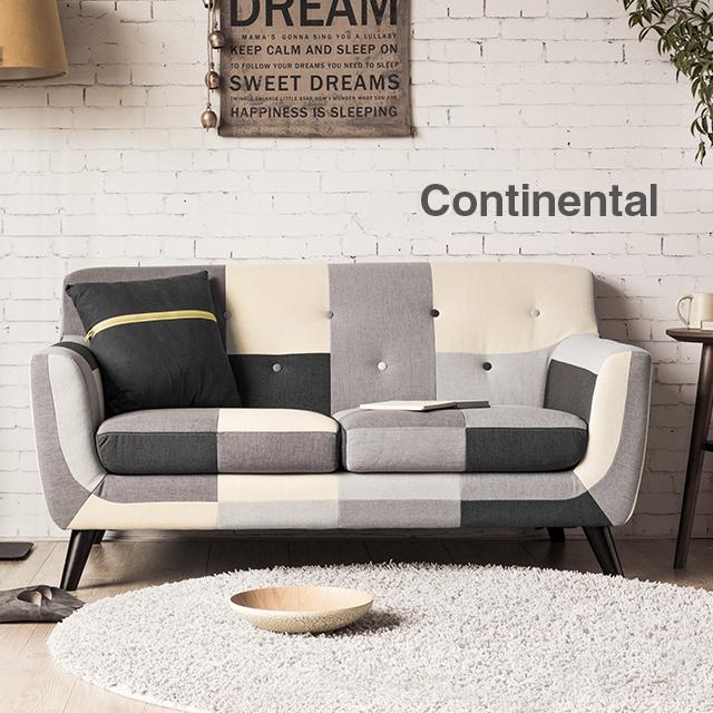 ソファー 2人掛けソファー ゆったりソファー Continental 2Pソファー この価格でこの高品質 デザイナーズ ソファ モダンテイスト モダンリビング 北欧 シンプル 二人掛け ソファ リプロダクト