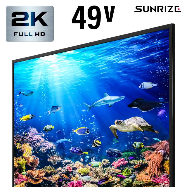 テレビ 49型 49インチ フルハイビジョン TV 液晶テレビ フルハイビジョンテレビ 高画質 3波 地デジ BS CS 地上デジタル 地上波デジタル 録画機能付き 外付けHDD録画機能 SUNRIZE サンライズ