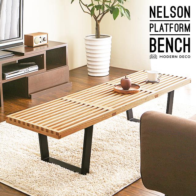 ネルソン ベンチ 送料無料 Nelson Bench テーブル ローテーブル センターテーブル ナイトテーブル リビングテーブル ガラス 天板 北欧