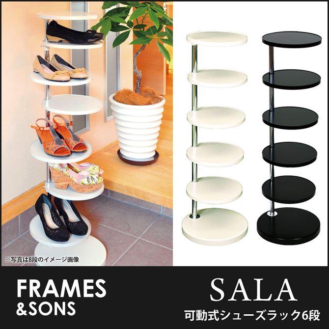可動式シューズラック 6段 AD24 SALA frames&sons 省スペース スリム 靴入れ 靴収納 下駄箱 玄関収納 棚板可動式