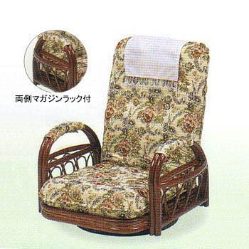 RZ-921 ギア回転座椅子座イス ザイス 座いす リクライニング 籐製 回転式座椅子 パーソナルチェア チェアーリラックスチェア 3段階リクライニング マガジンラック付き 肘掛 肘掛 籐 ラタン 自然素材 イス・チェア 送料無料
